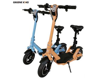 2020 electric two wheel scooter folding for adults with seat for Europe S1