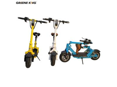 2020 fashion electric scooter folding for adults with seat for Europe S1