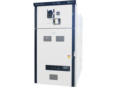 KYN 61-40.5 indoor AC metal switchgear