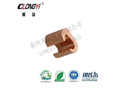 C Shape Wire Terminal Connector Copper Bimetallic Cable Lug
