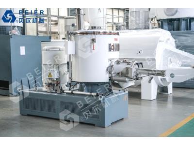 50L-800L High Speed/Hot Mixer Unit