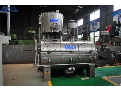 SRL-W SERIES HORIZONTAL HOT AND COOLING MIXING UNIT