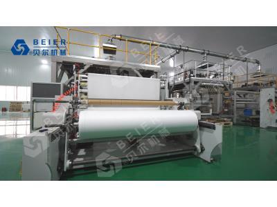 BR1600 PP Melt-blown Fabric Production Line