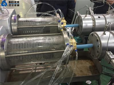 20-63mm HDPE/PE/PP/PP-R dual pipe extrusion line