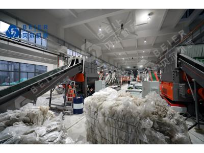Industrial film PP PE Film Woven bag soft material Waste Plastic Washing Recycling line