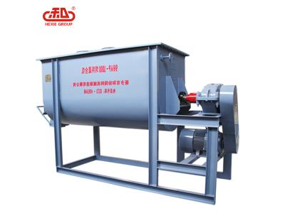 Horizontal Type Single Shaft Poultry Powder Feed Mixer