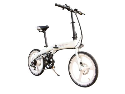 20inch electric folding bike with Lithium battery