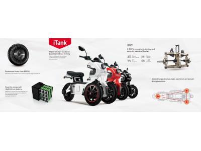 iTank E-scooter