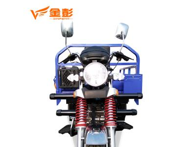 200cc engine powered freight tricycle / motor freight tricycle with freight car