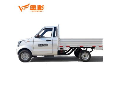 Factory Price EEC Lithium Battery Electric Truc Electric Car Made In China