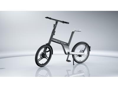 Big Stone E-bike