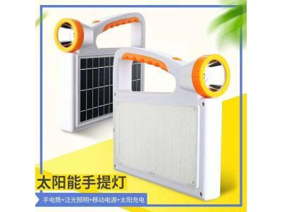 Emergency led light with solar panel