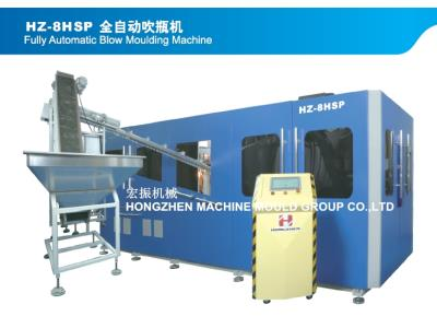 High Speed Fully Automatic Blow Moulding Machine 8 Cavity