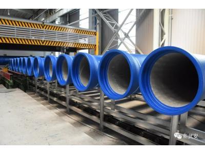Ductile Iron Pipes with blue epoxy coating