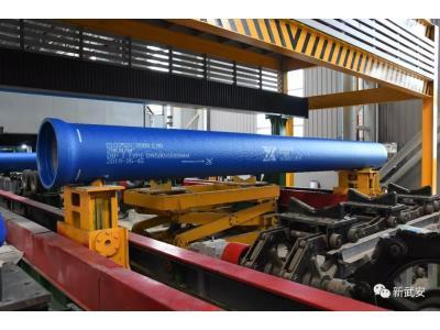 Ductile Iron Pipes with Zinc-Aluminium 400g/m2 external coating