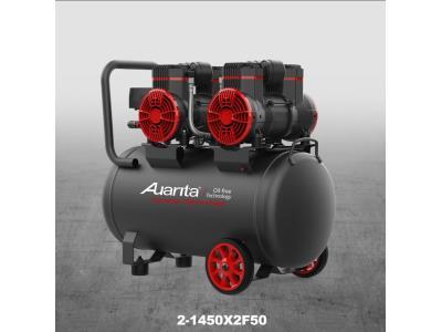 Oil free air compressor 2-1450X2F50