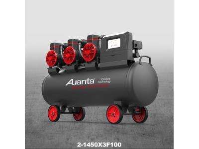 Oil free air compresso 2-1450X3F100