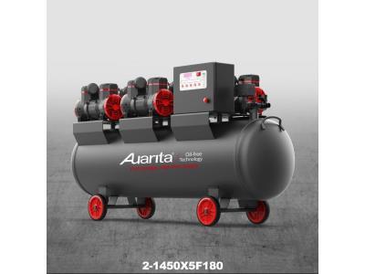 Oil free air compressor 2-1450X5F180