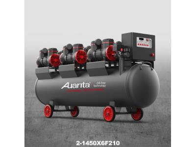 Oil free air compressor 2-1450X6F210