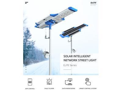 Solar Intelligent Street Light