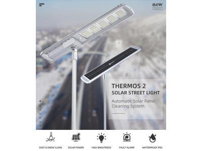 Outdoor New Integrated High Lumen Led Solar Street Light