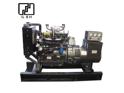 China hot brand diesel generator 30kw four stroke multi-cylinder engine water cooled