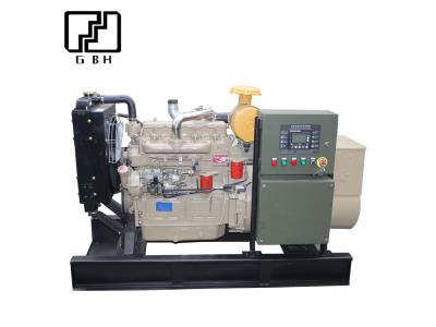 China 30kw single phase diesel generator water cooled with Smartgen Auto control system