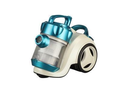 ZJX8216 Multi Cyclone Vacuum Cleaner