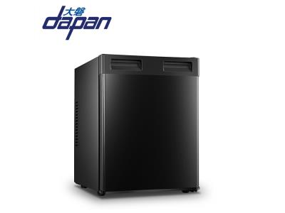 40L Thermoelectric mini fridge