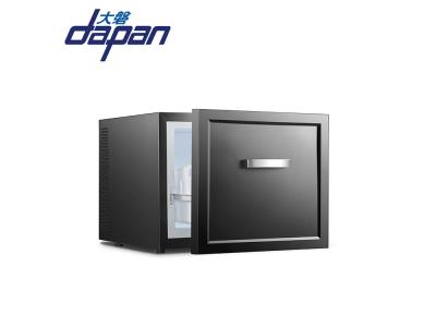 21L drawer fridge
