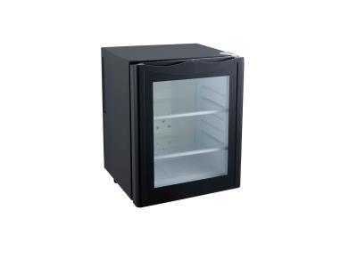 BC-25A-G Silent Refrigerators