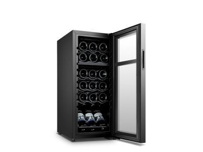 18 bottle compressor dual zone wine cooler fridge