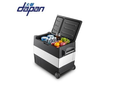 55L dual zone car fridge