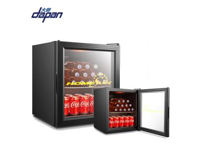 49L glass door beverage fridge