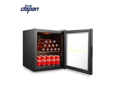 49L glass door beverage fridge