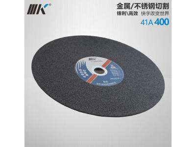 IIIK Brand Metal cutting wheels 16 inch cutting discs for metal