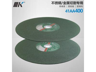 IIIK Brand Inox cutting wheel 16 inch cutting discs for stainless steel