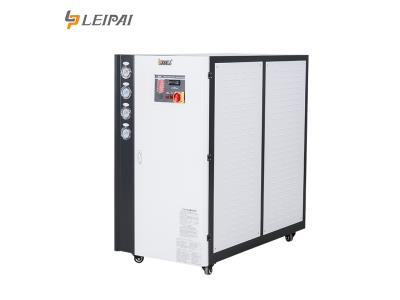 Industrial Water Chiller Unit Price Water Cooled Chiller