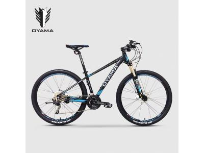 Factory wholesale mountain bike 27.5