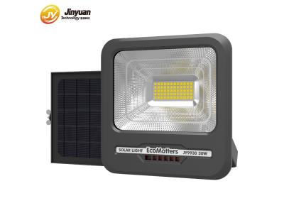 outdoor lighting solar charger aluminum waterproof IP65 remote conrtol 300w led flood ligh