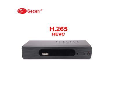 H.265 DVB-T2 set top box HDTR875P4