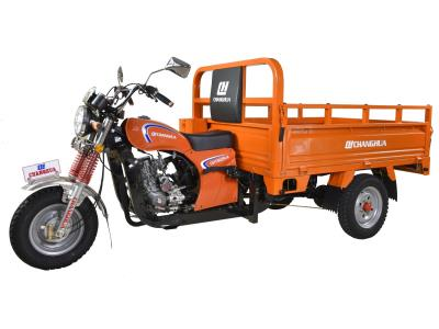 150CC TRICYCLE---CM TRICYCLE