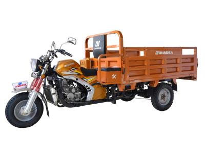 200CC TRICYCLE---CM 200 WATER-COOLER 3-WHEEL