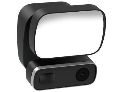 1080P Outdoor Lighting Security Smart Floodlight Camera GF-L300 base ( Classic)
