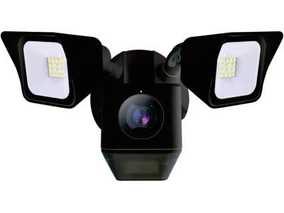 1080P Outdoor Lighting Security Smart Floodlight Camera GF-101-Black