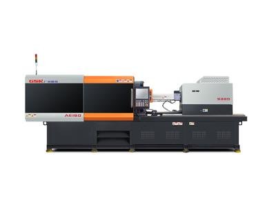 GSK AE160 Full Electric Injection Molding Machine