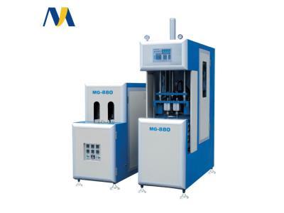 MG-880 Semi-Automatic Stretch Blow Moulding Machine