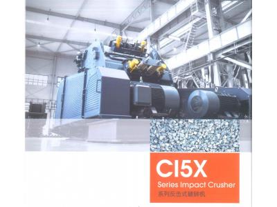 Impact Crusher