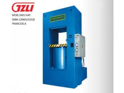 Frame Hydraulic Machine