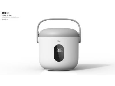 New design fashion mini rice cooker